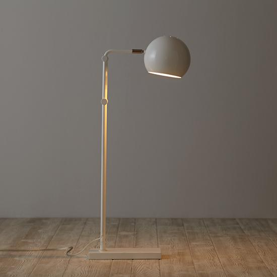 Land of Nod Floor Lamp
